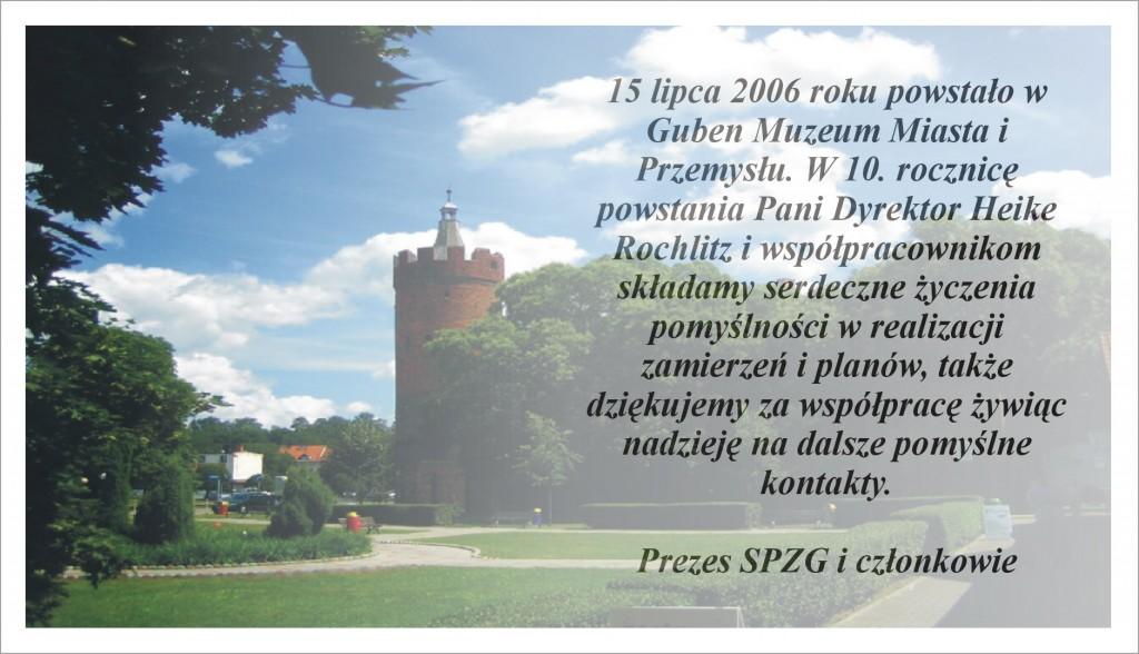 10 lat muzeum guben